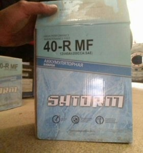 аккумулятор 40 ампер новый