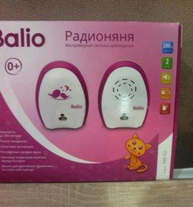 Радио няня новая, Балио мв-2