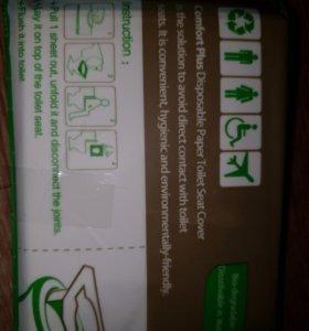Гигиеническиие разовые накладки для унитаза