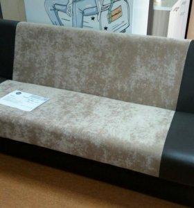 Новый диван.