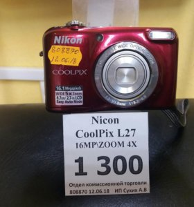 фотоаппарат Nikon Coolpix 1.27