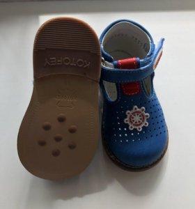 Обувь котофей 19