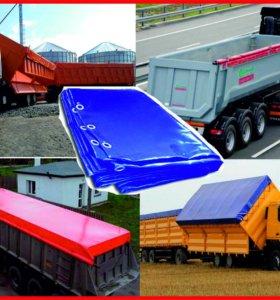 Тенты на зерновозы, полог на грузовую машину
