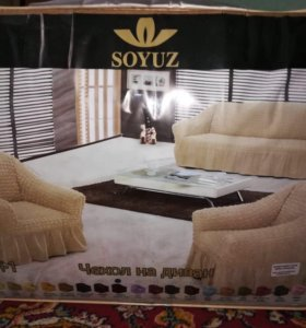 Еврочехол на диван-книжку и два кресла