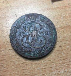 Монета 1793 год