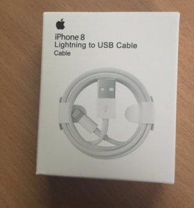 Кабель Apple lightning 8-pin