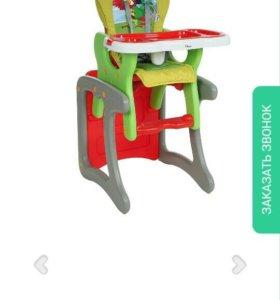 Стол-стул детский для кормления