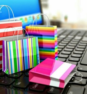 Интернет магазин 1800 товаров