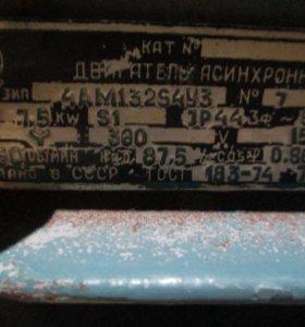 Электродвигатель 7,5 1450об