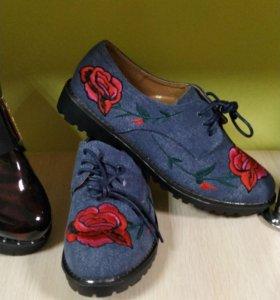 Обувь на вкус и цвет.