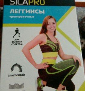 Продам женские спортивные леггинсы