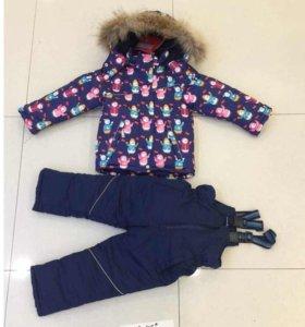 Костюм детский осень-зима