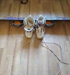 Комплект сноуборд, крепления и ботинки