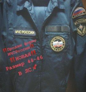 Форма МЧС РОССИИ, идеально новая.