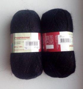 Пряжа нитки для вязания мохер «Очарование»