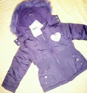 Курточка для принцессы