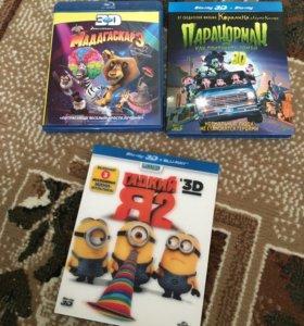 Blu ray диски dvd 3D