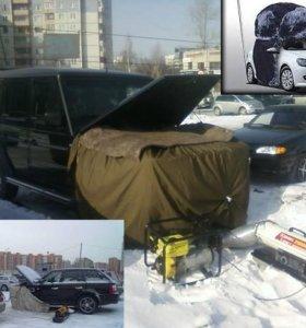 Запуск замерзших авто