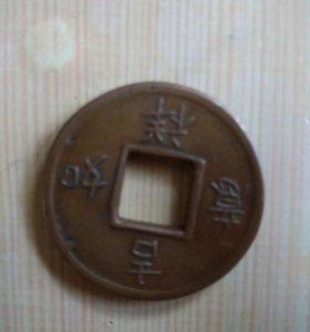 Монета, старинная Китай