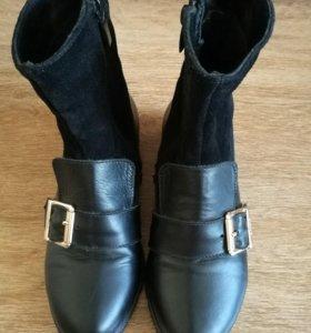 Ботинки демисезонные кожаные и замш