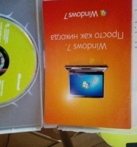 Windows 7, 32bit