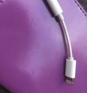 Наушники от iPhone 7,8,X