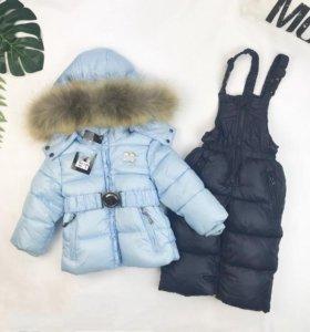 Комплект детский зима 80-120