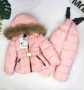 Комплект детский зима 90-130