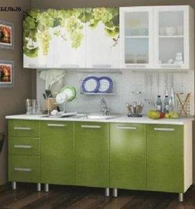 "Кухня ""Лоза 2,0 м"""