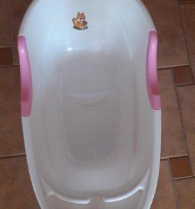 Ванночка маленькая
