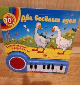 Книга-пианино Азбукварик