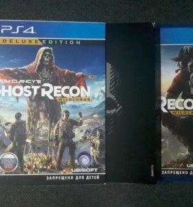 GhostRecon: Wildlands (deluxe edition)