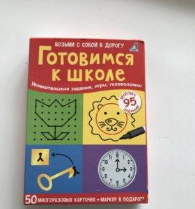 Карточки для подготовки к школе