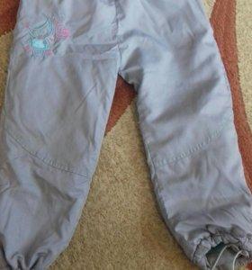 Продаю штаны на девочку и на мальчика