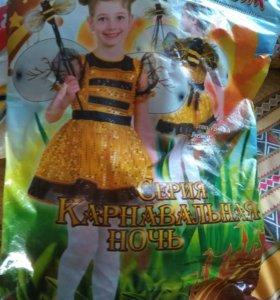 Карнавальный костюм Пчёлка