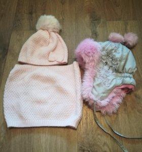 Комплект+зимняя шапка
