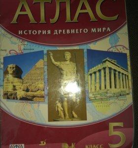 Атлас 5 класс по истории древнего мира