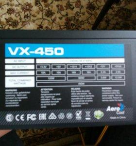 Блок питания Aero Cool VX-450