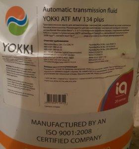 Масло для кпп yokki ATF MV 134 plus