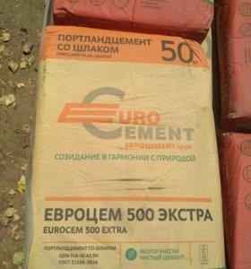 Серый цемент Евроцем