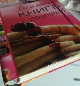 Кулинарная записная книга