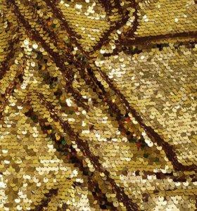 Ткань расшитая золотыми пайетками