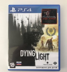 Dying light игра ps4