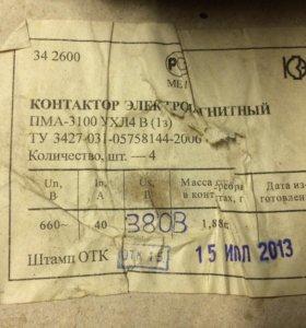Контактор ПМА-3100 ухл4в 380в
