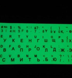 Наклейка Англо - Русская (Luminous effect )
