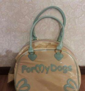 Переносная сумка для собак.