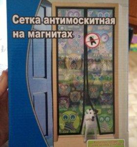 Дверная москитная сетка на магнитах