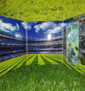 альбом Чемпионат мира по футболу заполненный
