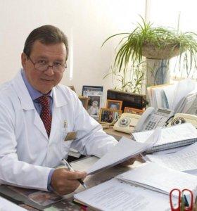 Администратор медицинского центра