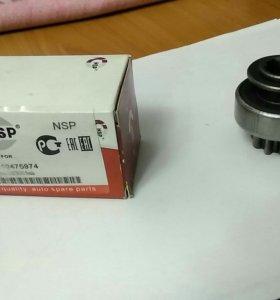 Бендикс Daewoo Nexia NSP0110475974. ТОРГ.